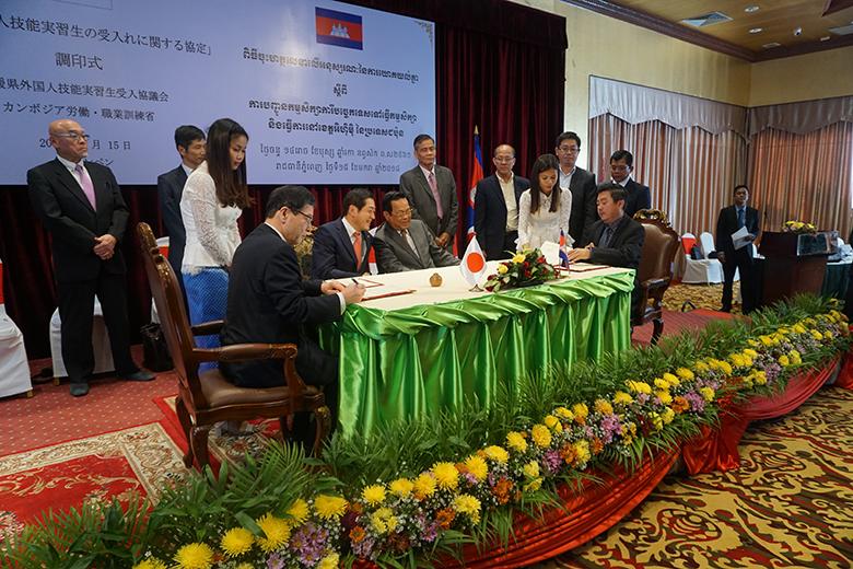 カンボジア包括締結式